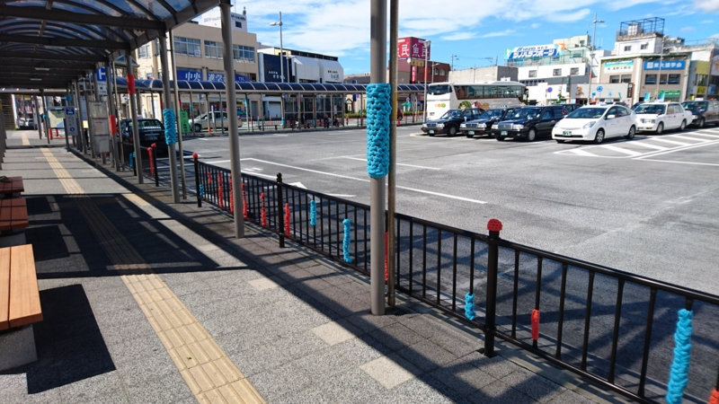 常陸多賀駅前バス停