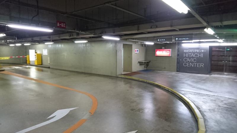 シビックセンターの入口