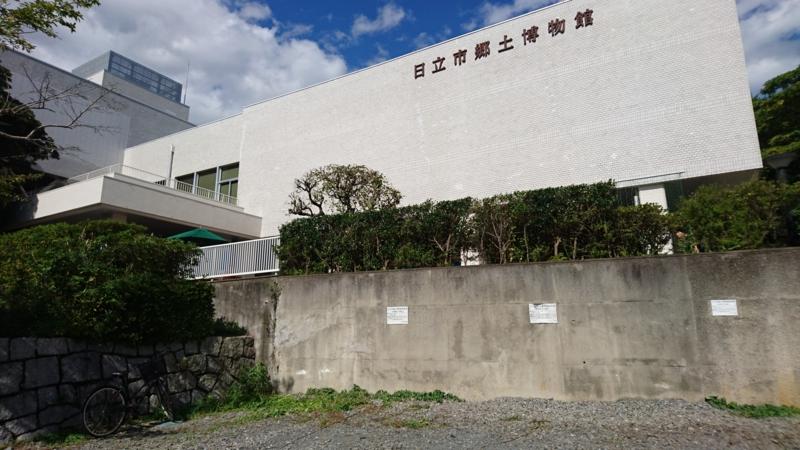 日立市郷土博物館駐車場の画像