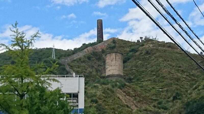 日立鉱山の象徴の大煙突