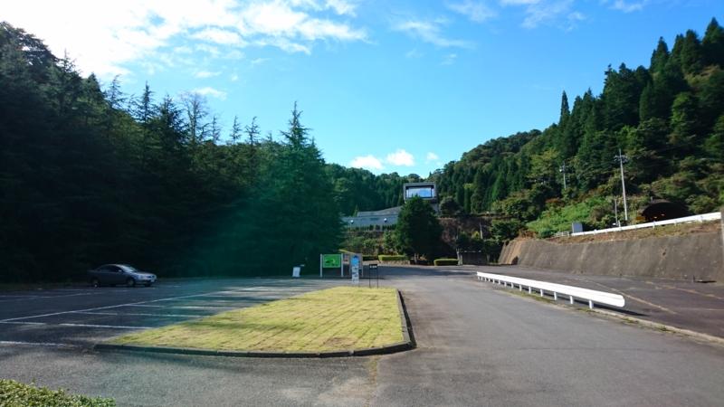 日鉱記念館第2駐車場の画像