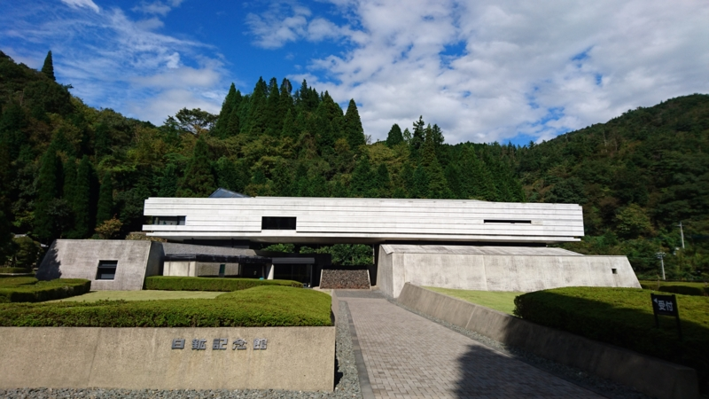 日鉱記念館の外観