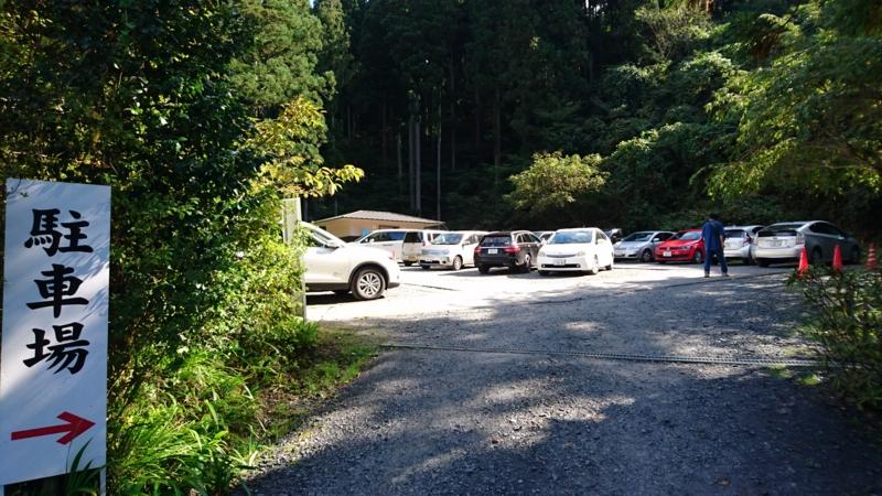 御岩山神社社務所前の無料駐車場の画像