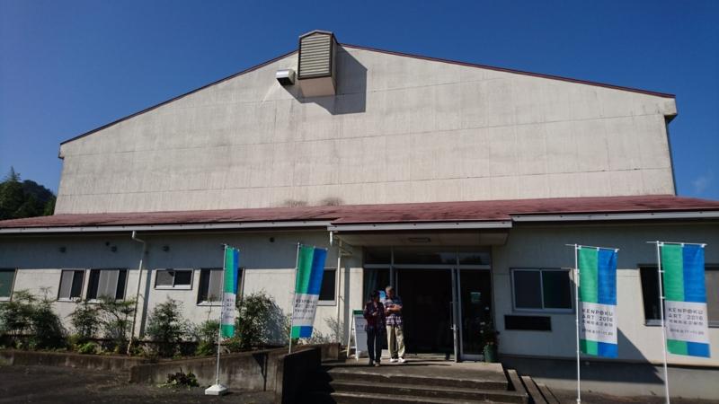 旧家和楽青少年の家の隣の体育館