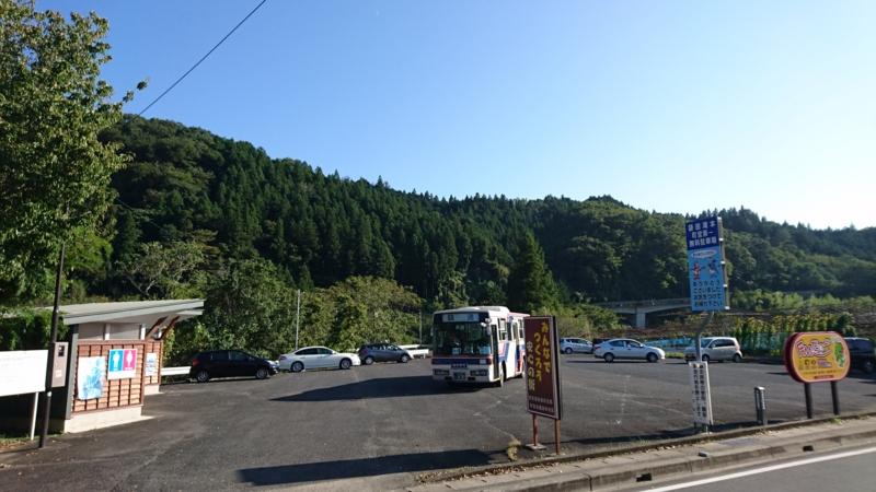 袋田の滝町営第一駐車場の画像