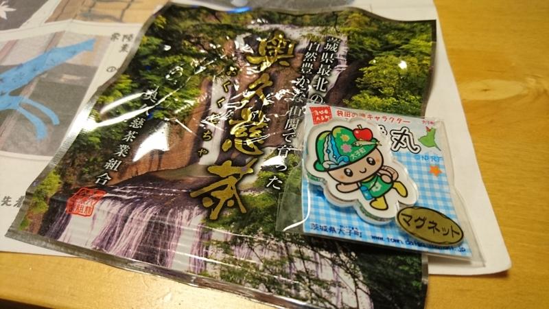「たき丸」のマグネットと奥久慈茶