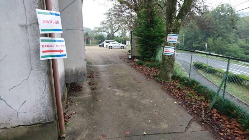 幅員が狭い駐車場の入口