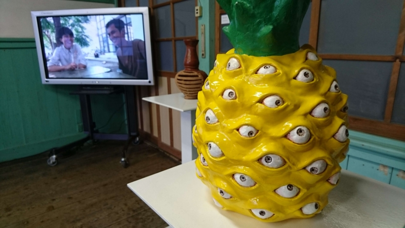Beware of the pineapple