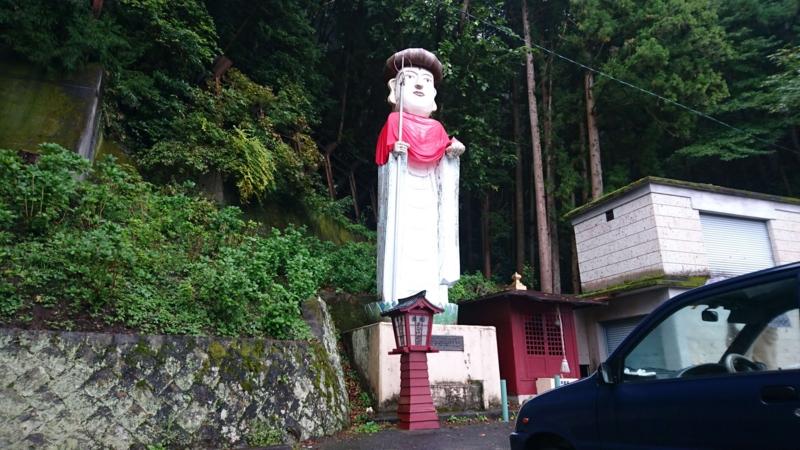 日本一大きい地蔵尊
