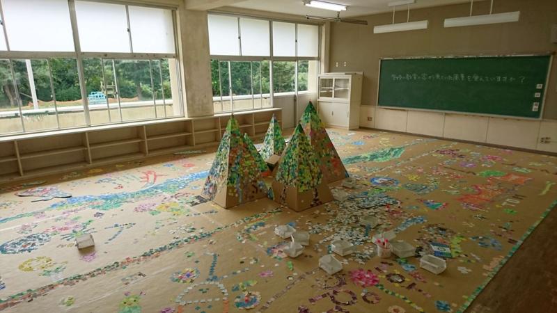 まなび1の教室