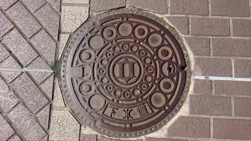 茨城県日立市のマンホール