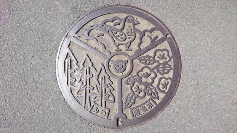 茨城県常陸大宮市のマンホール(山鳥、杉、山吹)