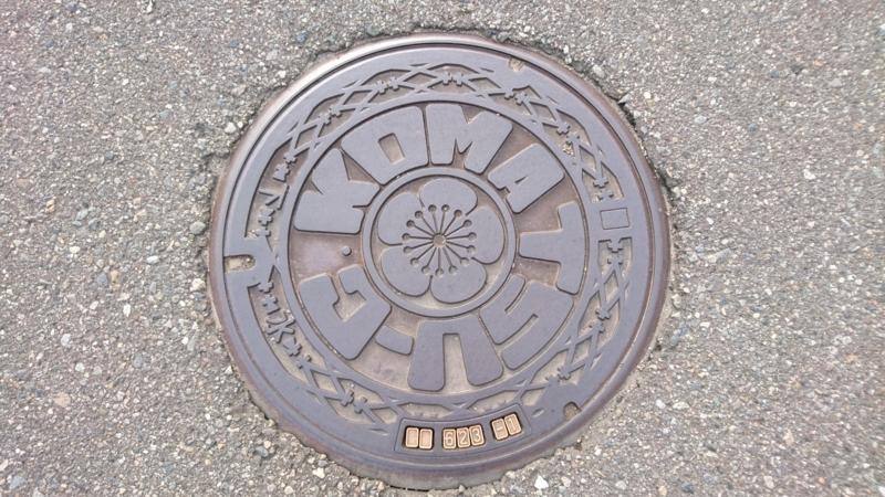 石川県小松市のマンホール(梅、松の葉)