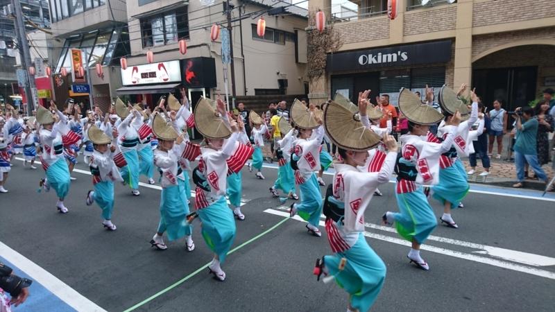 伍楽連の踊り子