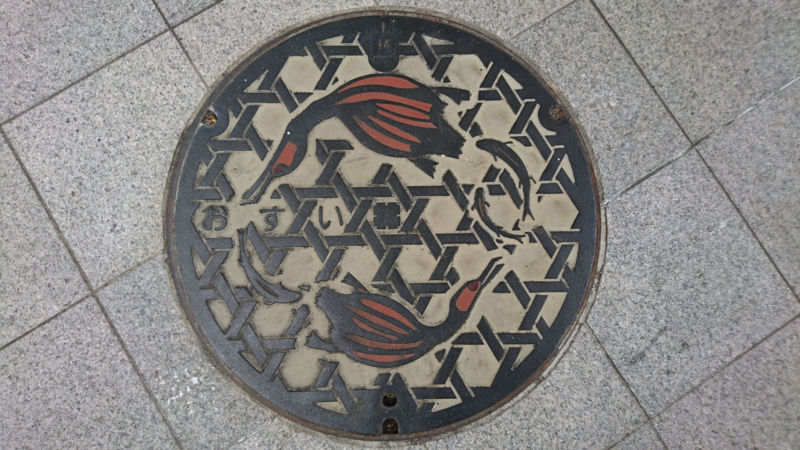 岐阜県岐阜市のマンホール(鮎、鵜)[カラー、白]