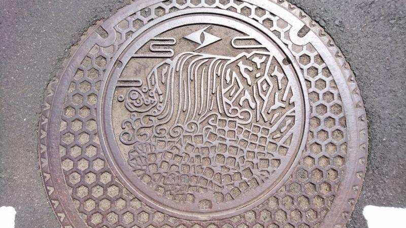 岐阜県関市のマンホール(旧板取村、アジサイ、川浦渓谷)