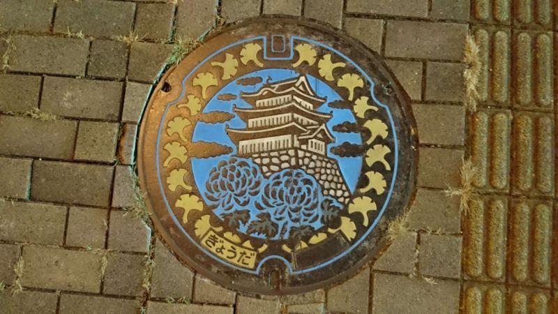 埼玉県行田市のマンホール(忍城、イチョウ、菊)