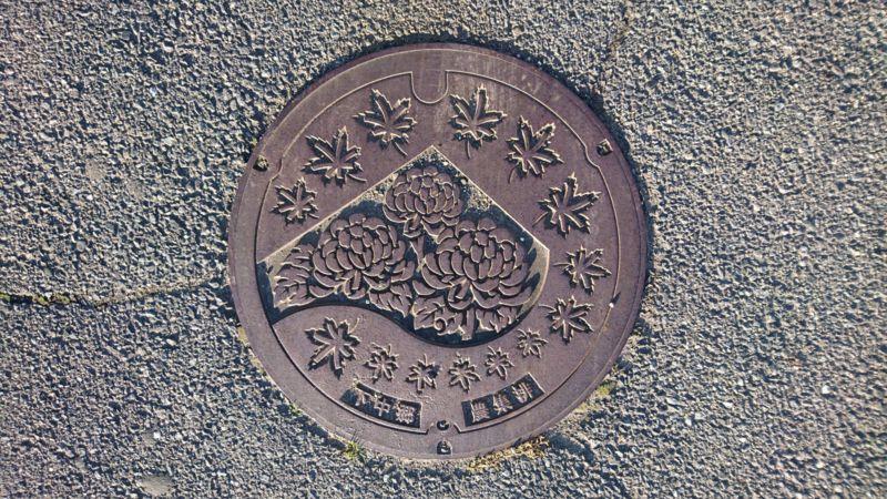 群馬県渋川市のマンホール(旧子持村、菊、カエデ)