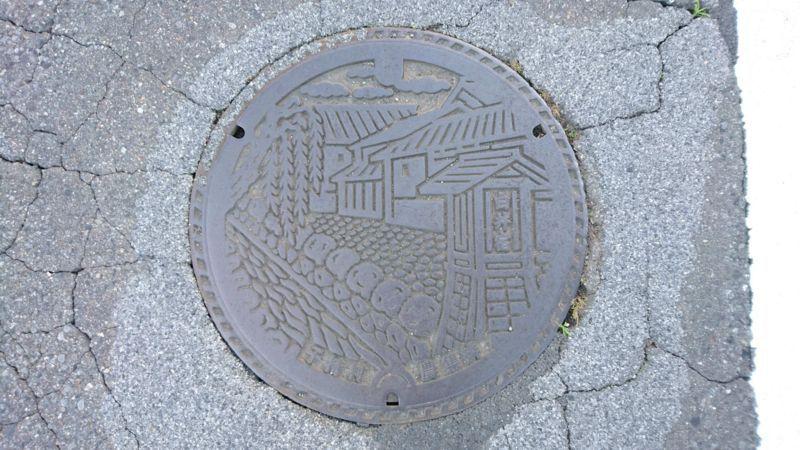 群馬県渋川市のマンホール(旧子持村、白井宿)