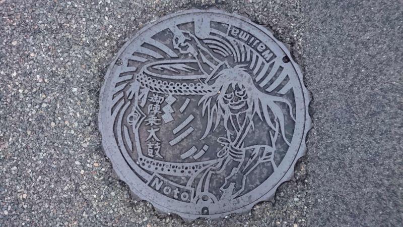 石川県輪島市のマンホール(御陣乗太鼓)
