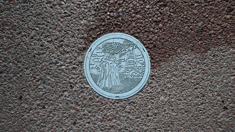 石川県珠洲市のハンドホール(禄剛埼灯台、見付島)