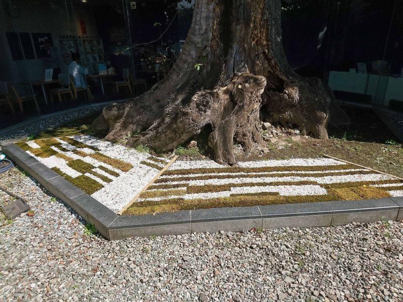 「歴史の庭」/木村 吉邦