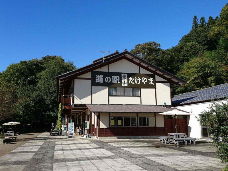 道の駅「霊山たけやま」
