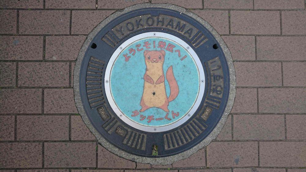神奈川県横浜市のマンホール(タッチーくん)