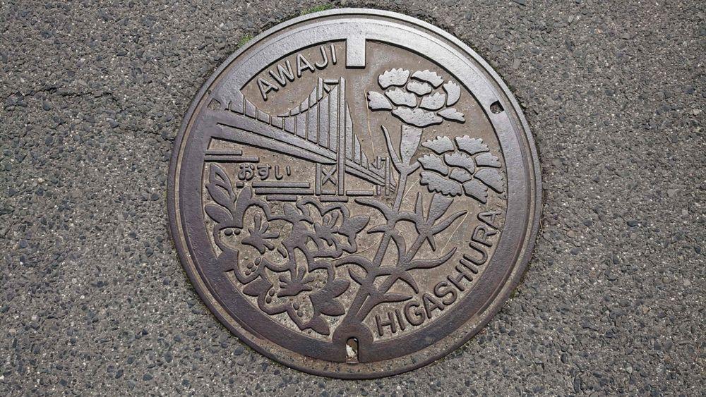 兵庫県淡路市のマンホール(旧淡路町、ツツジ、カーネーション、明石海峡大橋)