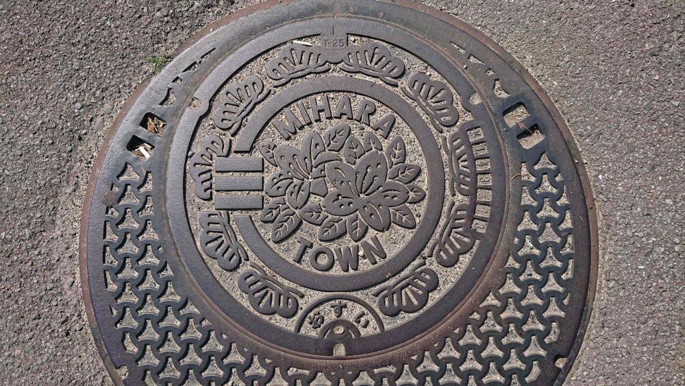 兵庫県南あわじ市のマンホール(旧三原町、クロマツ、ツツジ)