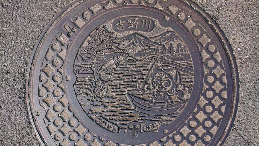 徳島県吉野川市のマンホール(旧川島町、吉野川の鮎釣り、川島城、剣山)