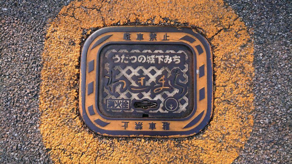 徳島県美馬市の消火栓(旧脇町、うだつの城下みち)