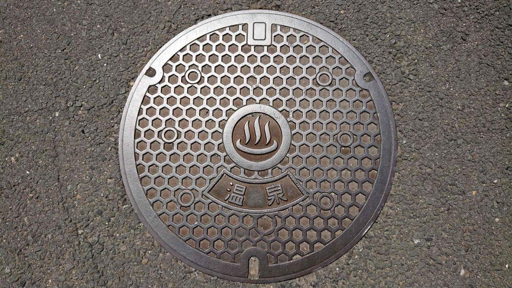 愛媛県松山市のマンホール(温泉マーク)