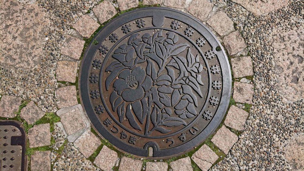 愛媛県松山市のマンホール(ヤブツバキ、伊予かすり)