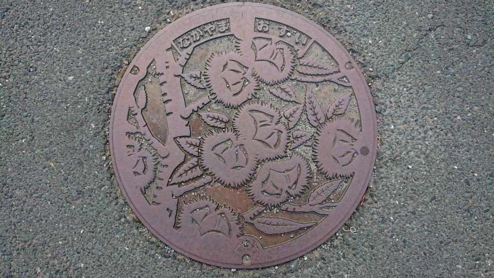 愛媛県伊予市のマンホール(旧中山町、中山栗)