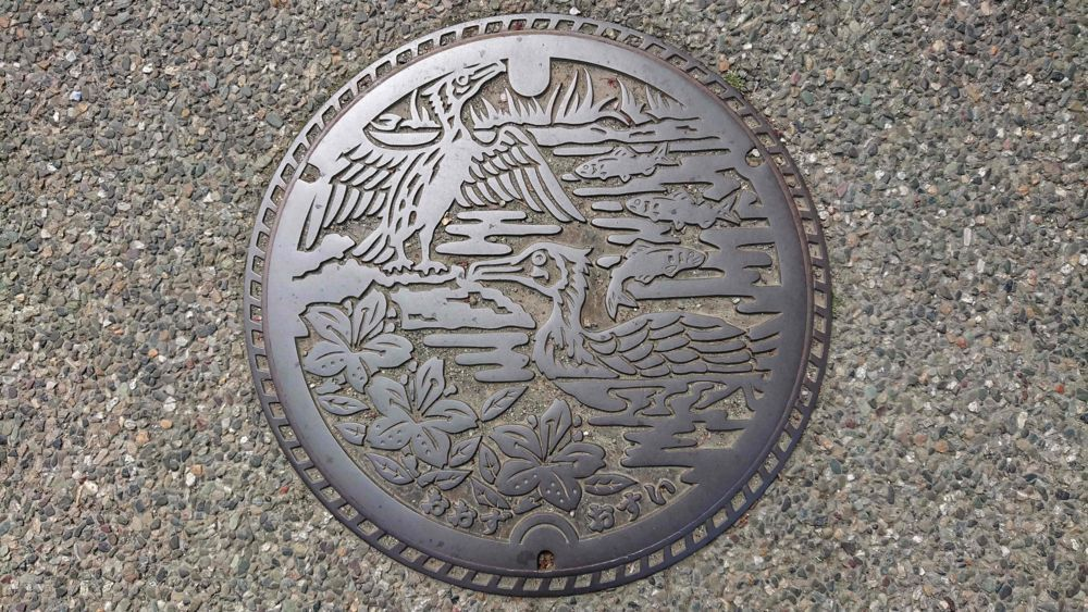 愛媛県大洲市のマンホール(大洲のうかい、ツツジ)