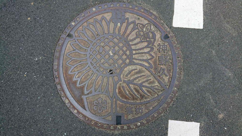 愛媛県西予市のマンホール(旧宇和町、ヒマワリ)