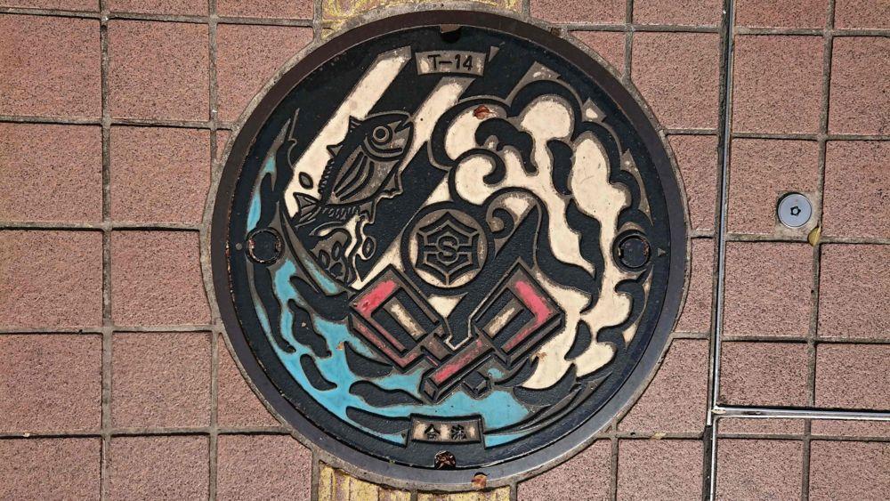 高知県高知市のマンホール(カツオ、雲、よさこい祭の鳴子)[カラー]