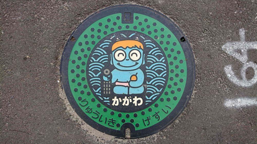 香川県のマンホール(親切な青鬼くん)[カラー]