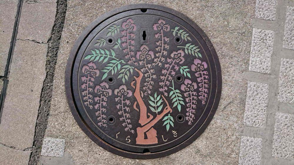 岡山県倉敷市のマンホール(ふじ)[カラー]