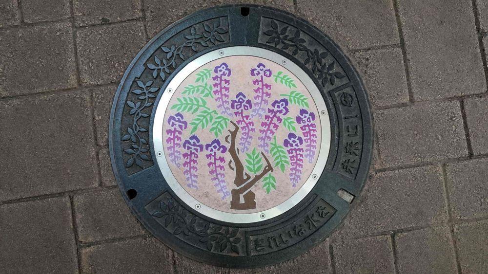 岡山県倉敷市のマンホール(ふじ)[カラーシール1]