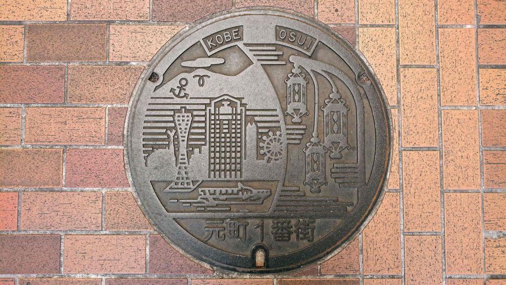兵庫県神戸市のマンホール(ポートアイランド、1番街の街灯)