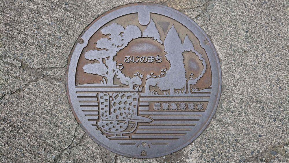 神奈川県相模原市(旧藤野町、ヤマセミ)