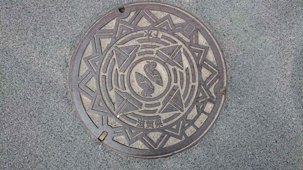 琵琶湖流域のマンホール(カイツブリ、ヨット)