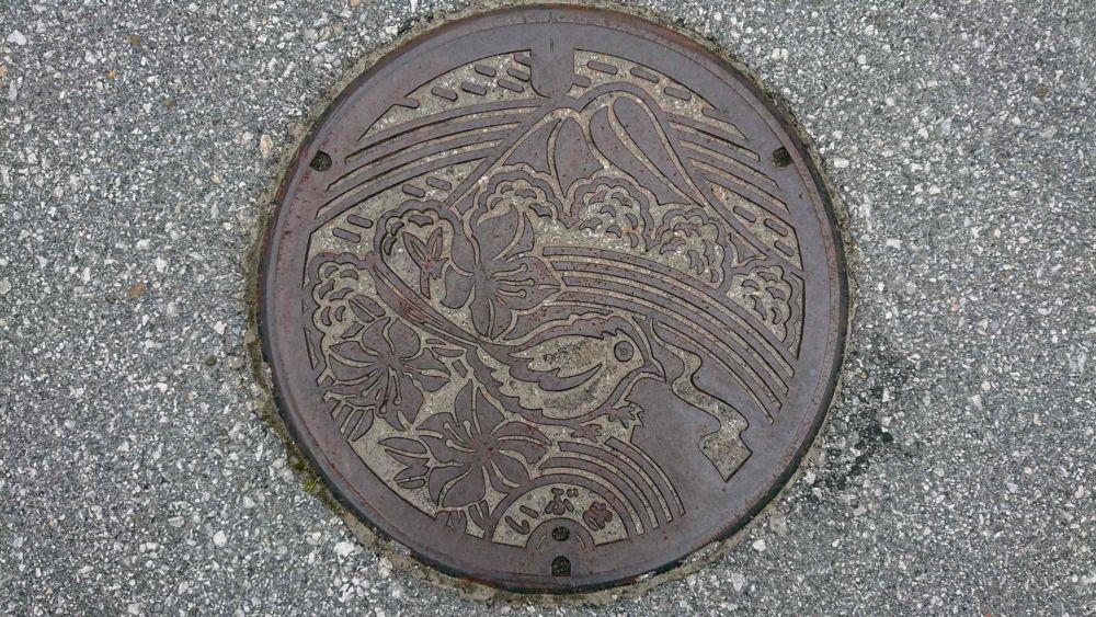 滋賀県米原市のマンホール(旧伊吹町、伊吹山、うぐいす、つつじ、貝塚伊吹)