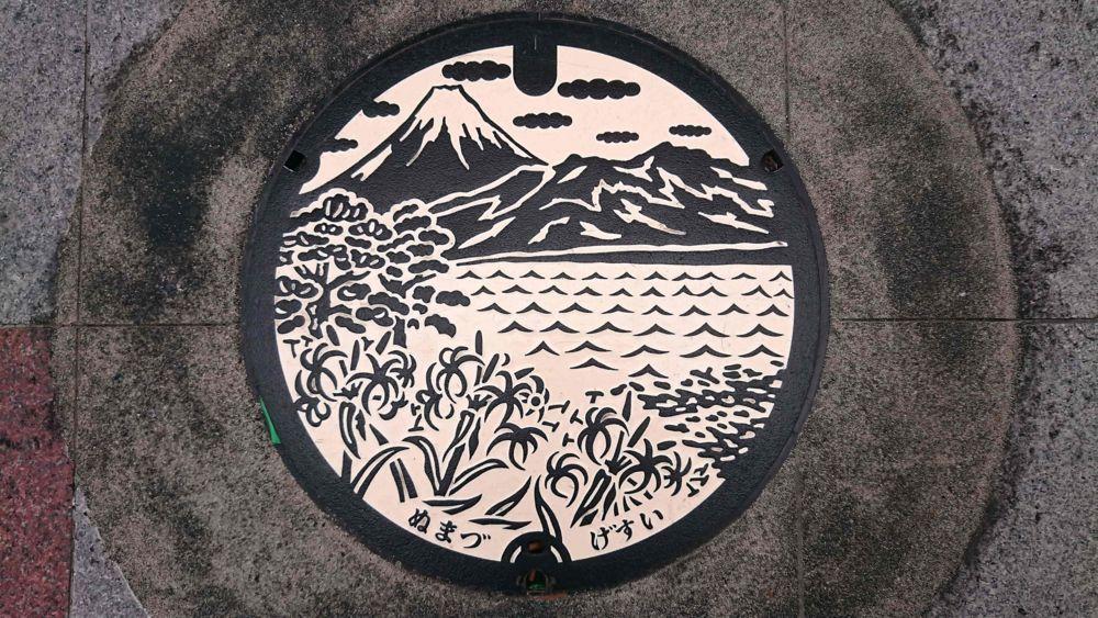 静岡県沼津市のマンホール(はまゆう、千本松原、富士山)[カラー白]