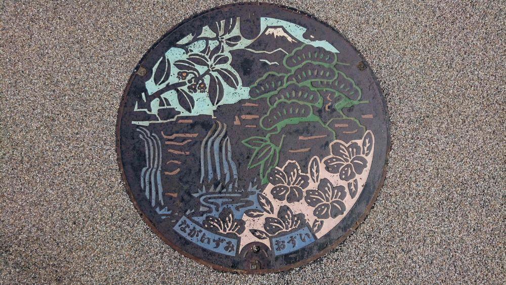静岡県駿東郡長泉町のマンホール(モッコク、サツキ、富士山、鮎壺の滝、松、笹)[カラー]