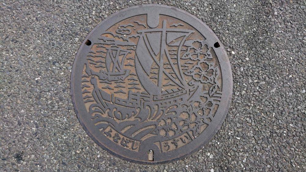 千葉県船橋市のマンホール(五大力船、サザンカ)