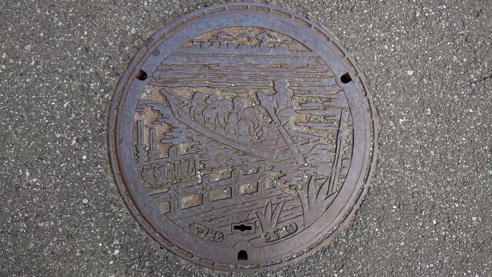 千葉県松戸市のマンホール(矢切の渡し)