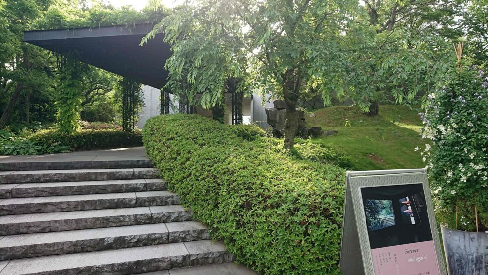 IZU PHOTO MUSEUM